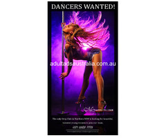 Dancers Wanted Immediate Start